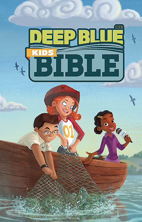Cokesbury Deep Blue Kids 2018 Catalog - issuu.com