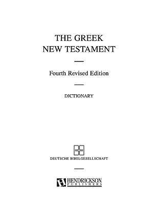 Greek New Testament USB4 with Greek-English Dictionary Loose Leaf Edition