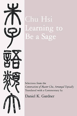 Learning to Be A Sage [Adobe Ebook]