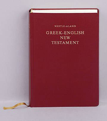Greek-English New Testament: Nestle-Aland and Revised Standard Version