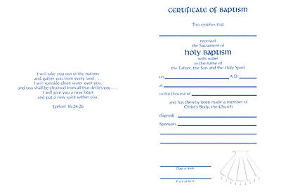 Embossed Baptismal Certificate #8115 [Package of 12 w/envelope]
