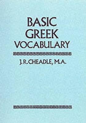 Basic Greek Vocabulary