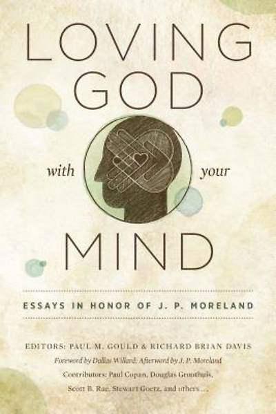 Loving God with Your Mind [ePub Ebook]