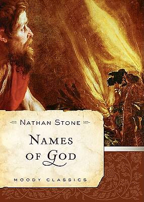 Names Of God [ePub Ebook]