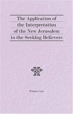 The Application of the Interpretation of the New Jerusalem to the Seeking Believers