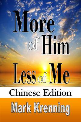 More of Him, Less of Me (Chinese Edition)