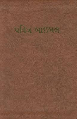 Gujarati Bible
