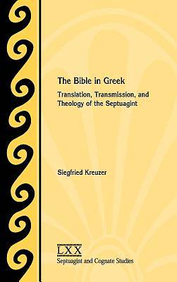 The Bible in Greek