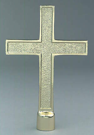 Gold Aluminum Cross 7 1/2