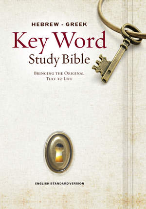 Hebrew-Greek Key Word Study Bible - ESV Edition