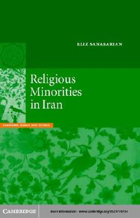 Religious Minorities in Iran [Adobe Ebook]