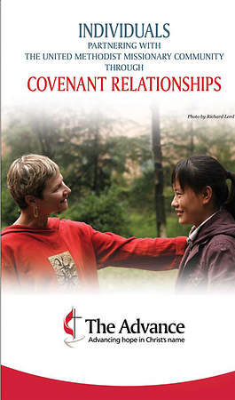 Covenant Relationship Downloadable Brochure (Individual)