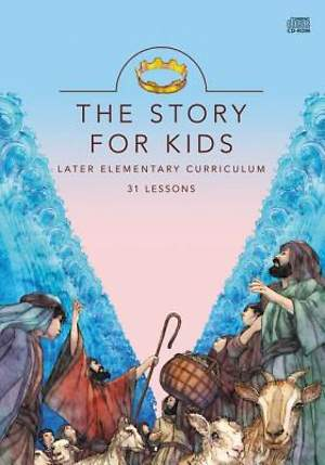 The Story Elementary Curriculum on CD-ROM