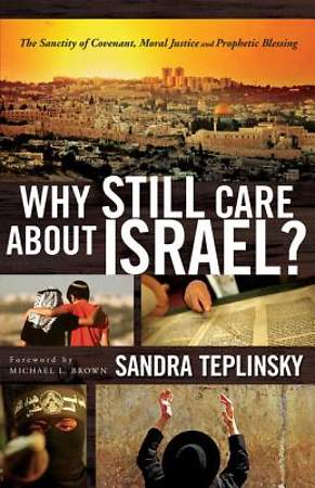 Why Still Care about Israel? [ePub Ebook]