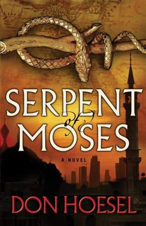 Serpent of Moses [ePub Ebook]
