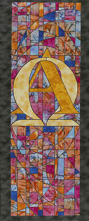 Symbols of Faith Series Stained Glass Alpha & Omega Banner 2` X 6`