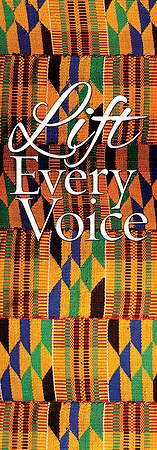 Kente Lift Every Voice Banner 2X5