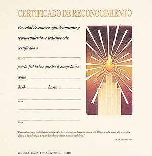 Certificate of Appreciation Spanish (Package of 12)