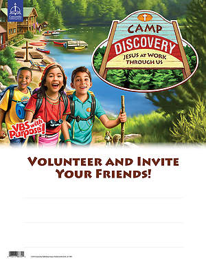 Concordia VBS 2015 Camp Discovery Publicity Poster