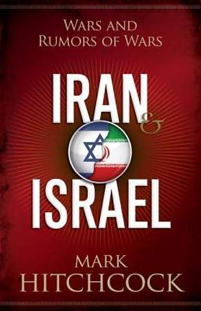 Iran and Israel [ePub Ebook]