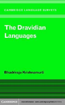 The Dravidian Languages [Adobe Ebook]