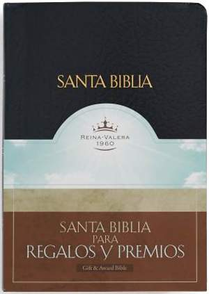 Spanish Award and Gift Bible Imitation Leather