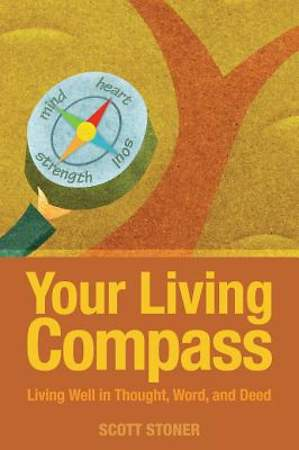 Your Living Compass [ePub Ebook]