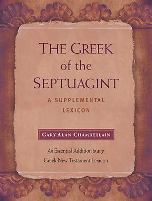 The Greek of the Septuagint