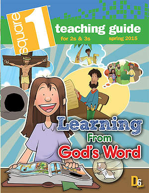 D6 Square 1 Teaching Guide Spring 2015