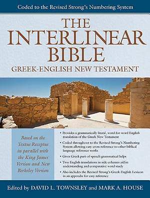 Interlinear New Testament-PR-KJV/OE