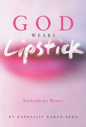 God Wears Lipstick  [Adobe Ebook]