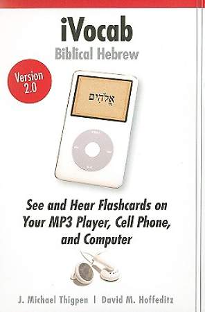 iVocab Biblical Hebrew 2.0 MP3 Audio CD ROM