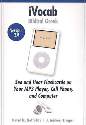 iVocab Biblical Greek 2.0 Audiobook CD ROM