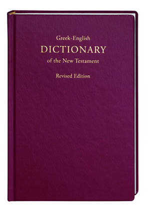 A Concise Greek-English Dictionary of the Greek New Testament