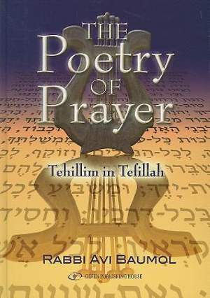 The Poetry of Prayer