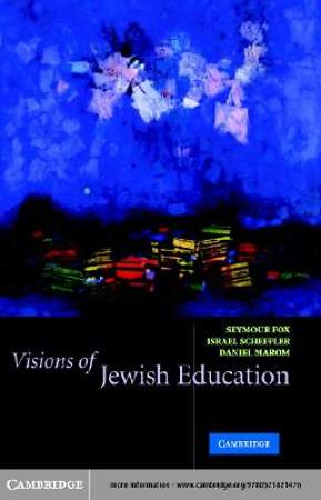 Visions of Jewish Education [Adobe Ebook]