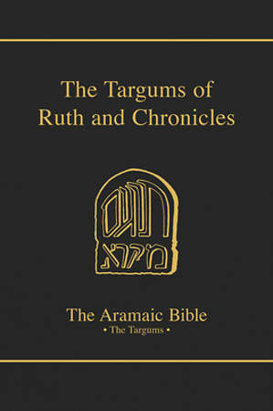 The Targums of Ruth and Chronicles