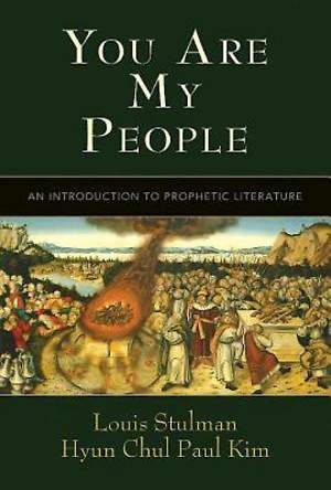 You Are My People - eBook [ePub]