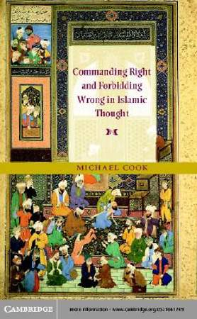 Commanding Right and Forbidding Wrong in Islamic Thought [Adobe Ebook]