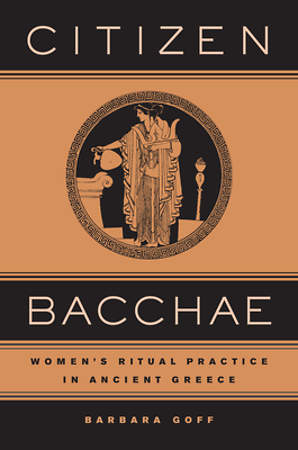 Citizen Bacchae [Adobe Ebook]