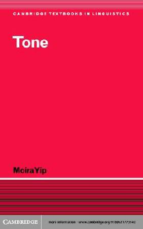 Tone [Adobe Ebook]