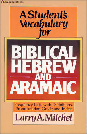 A Student`s Vocabulary for Biblical Hebrew and Aramaic