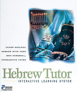 Hebrew Tutor CDROM