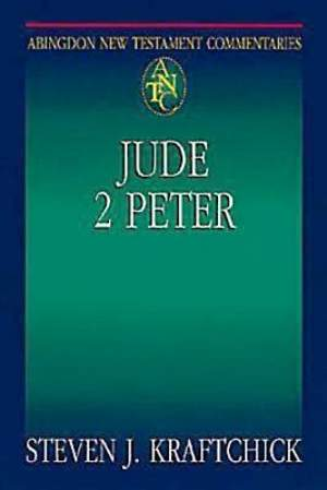 Abingdon New Testament Commentaries: Jude & 2 Peter - eBook [ePub]