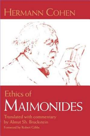 Ethics of Maimonides [Adobe Ebook]