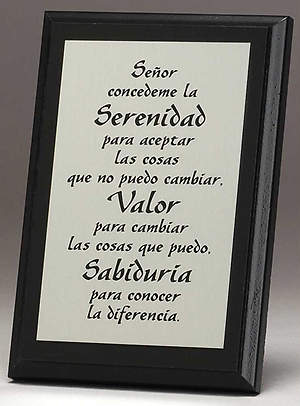 Serenity Prayer Plaque, Spanish