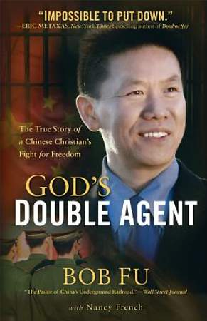 God's Double Agent [ePub Ebook]