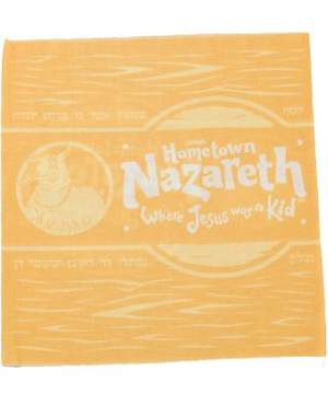 Group Holy Land Adventure VBS 2015 Banduras, Tribe of Joseph (Pkg. of 12)