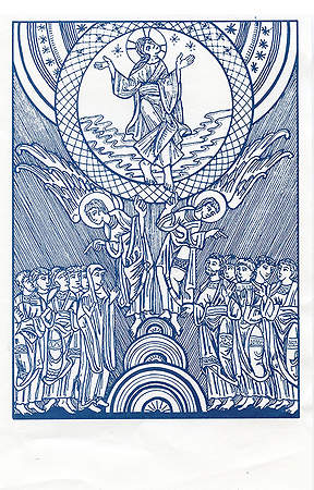 Holy Day Bulletin - Ascension - Year B (package of 50)