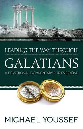 Leading the Way Through Galatians [ePub Ebook]